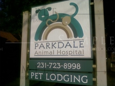 Parkdale Animal Hospital: Logo on Sign (August 2008)